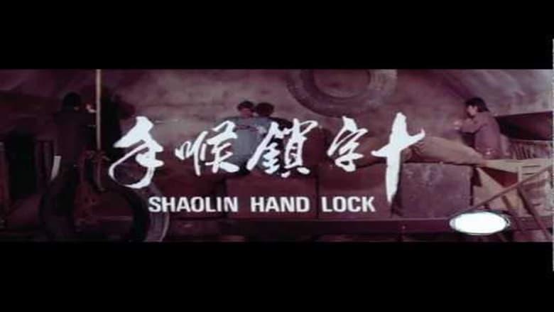 Se Shaolin Handlock filmen i HD gratis