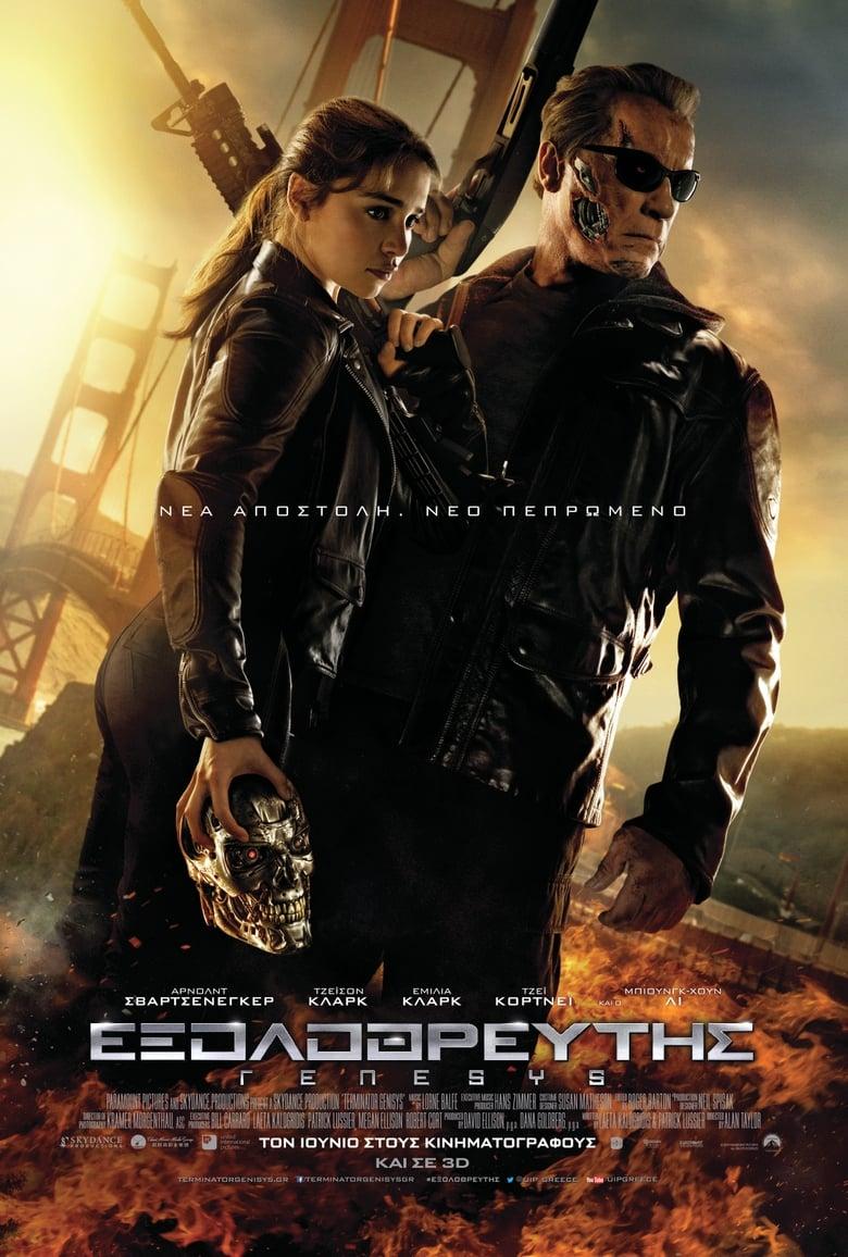 Watch Full Terminator Genisys Movie Online - Explorers Movies