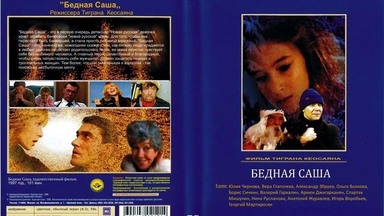 Se Bednaya Sasha på nett gratis