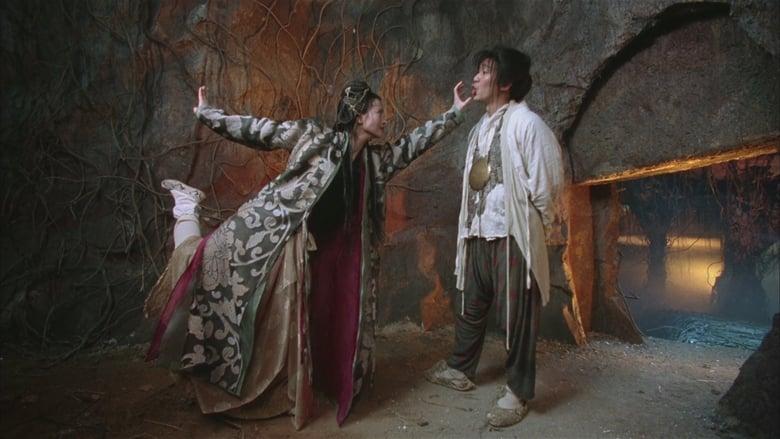 A Chinese Odyssey Part One: Pandora