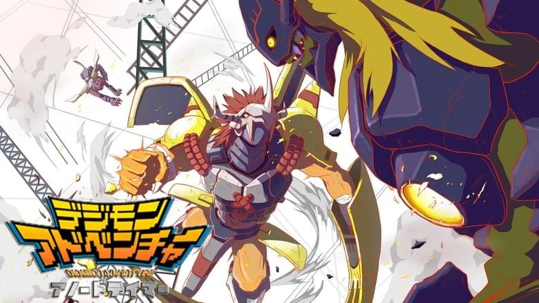 Digimon: O Filme Dublado/Legendado Online
