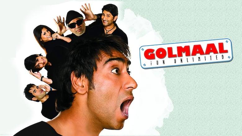 Golmaal - Fun Unlimited