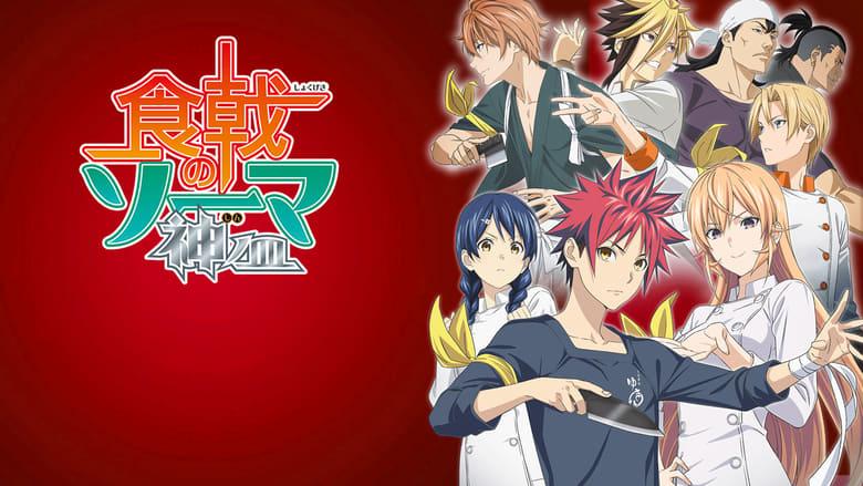 Food Wars!: Shokugeki no Soma