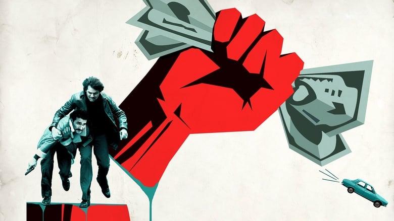 Tovarășul milițian