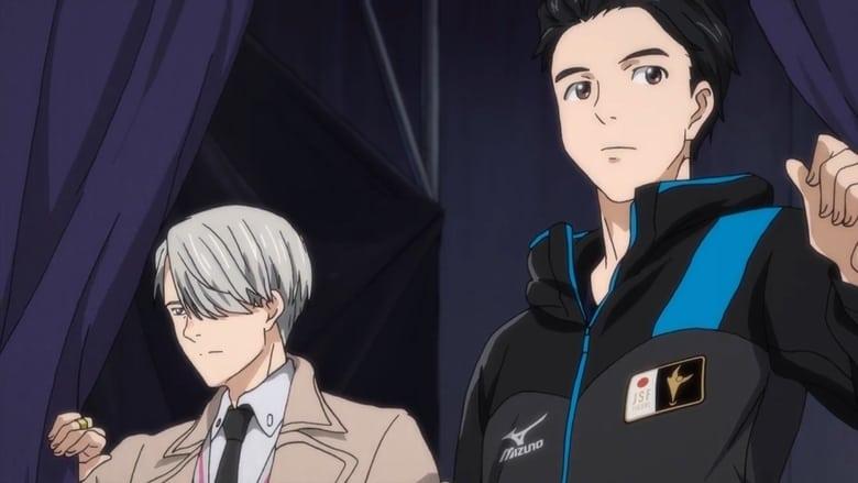 Yuri!!! on Ice saison 1 episode 12 streaming