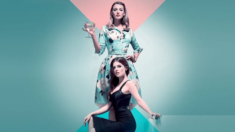 A Simple Favor (O simplă favoare) 2018
