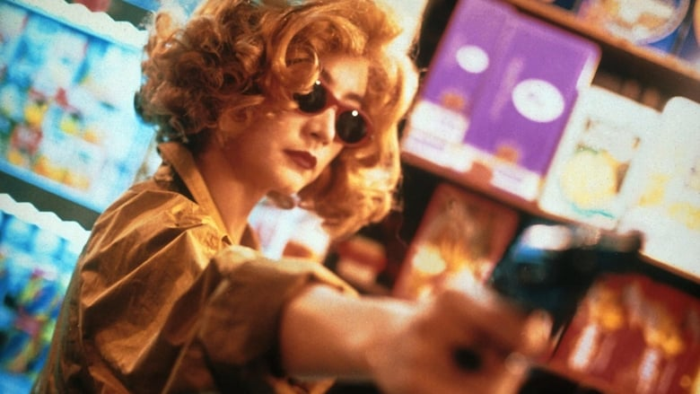 Chungking Express Free Download