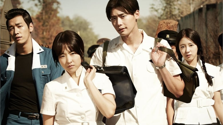 Le Film Hot Young Bloods Vostfr