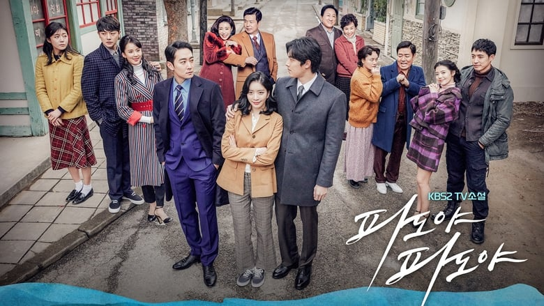 Through the Waves saison 1 episode 87 streaming