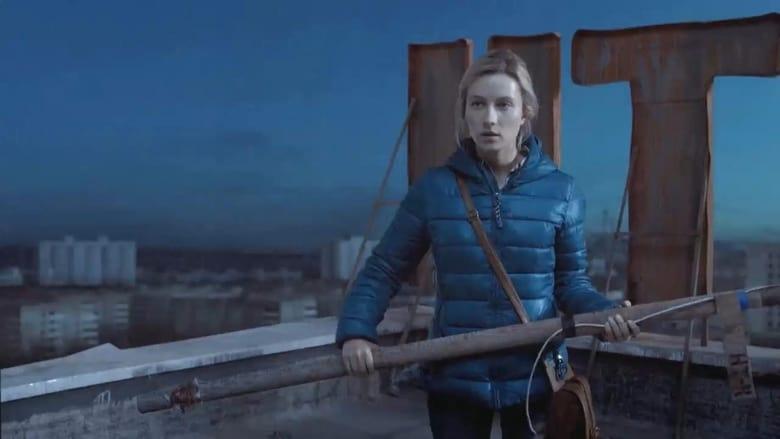 Музыка из фильма чернобыль скачать