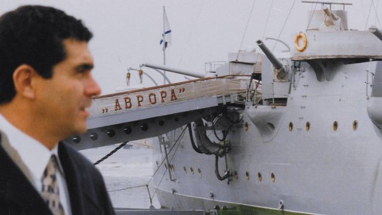 Operațiunea Odessa