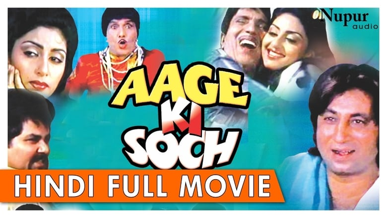 Aage Ki Soch