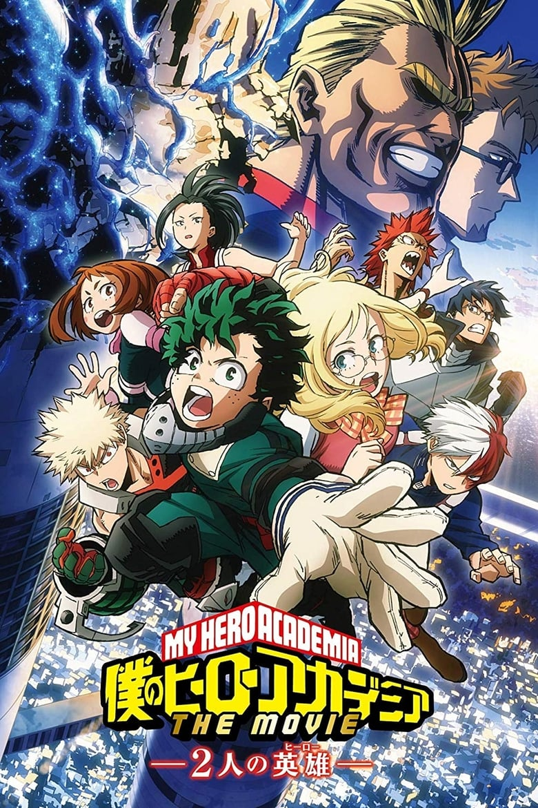 Boku no Hero Academia: Two Heroes (2018) HD 1080P SUBTITULADO
