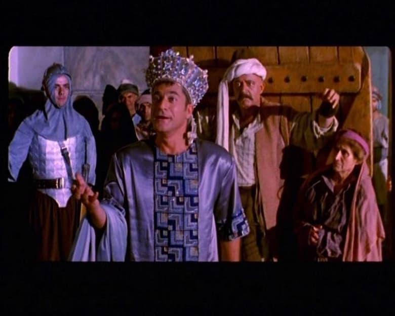 Kahpe Bizans film stream Online kostenlos anschauen