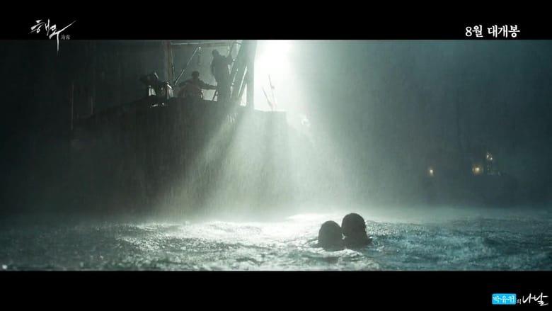 Sea Fog film stream Online kostenlos anschauen