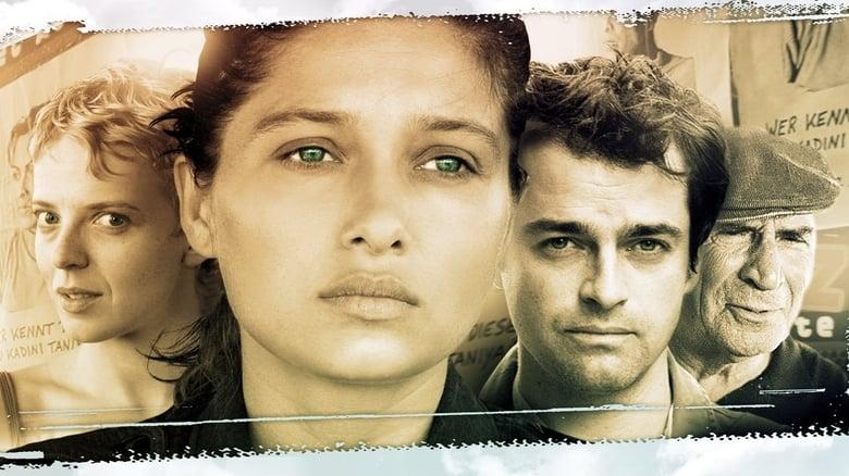 The Edge of Heaven (2007)