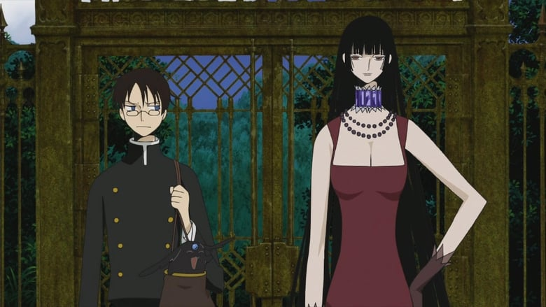 xxxHOLiC The Movie: A Midsummer Night