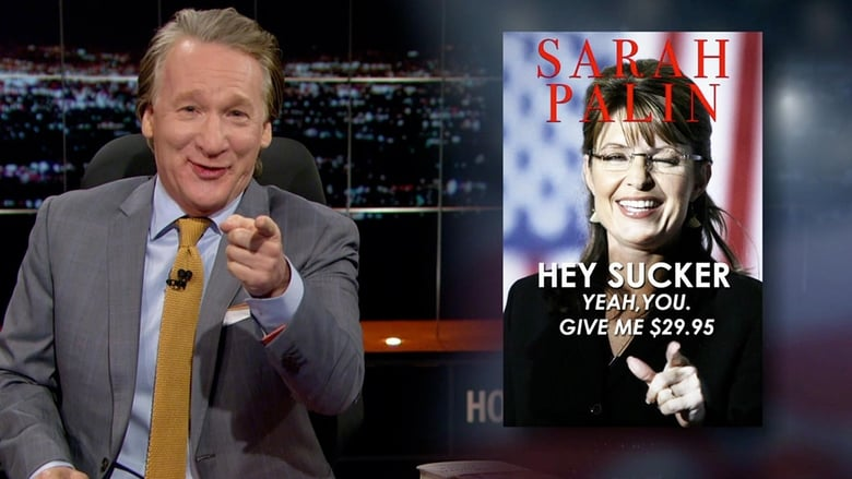 Real Time with Bill Maher Season 13 Episode 2