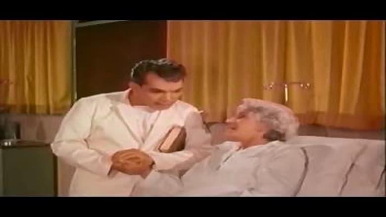 Se El Señor Doctor filmen i HD gratis