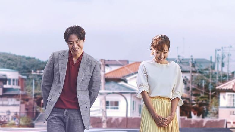 Lie To Me Korean Drama Ep 1 Eng Sub Kissasian