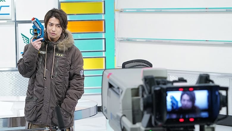 Kamen Rider saison 28 episode 18 streaming