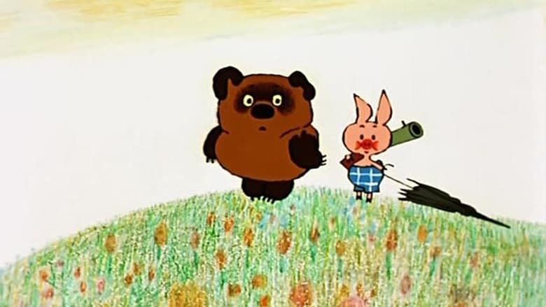 Winnie-the-Pooh Goes Visiting (1971)
