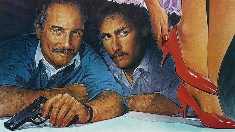 Étroite surveillance (1987)