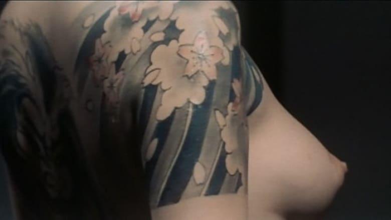 Se Erotic Diary of an Office Lady filmen i HD gratis