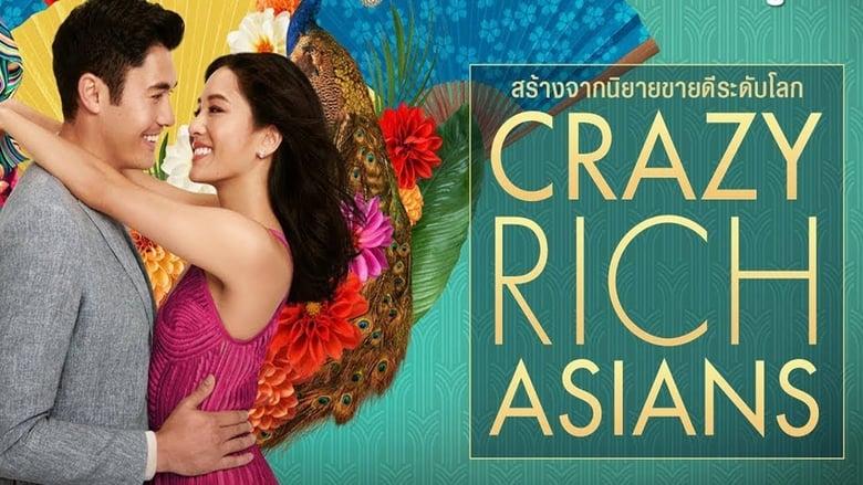 Asiatici nebuni de bogați (Crazy Rich Asians 2018)