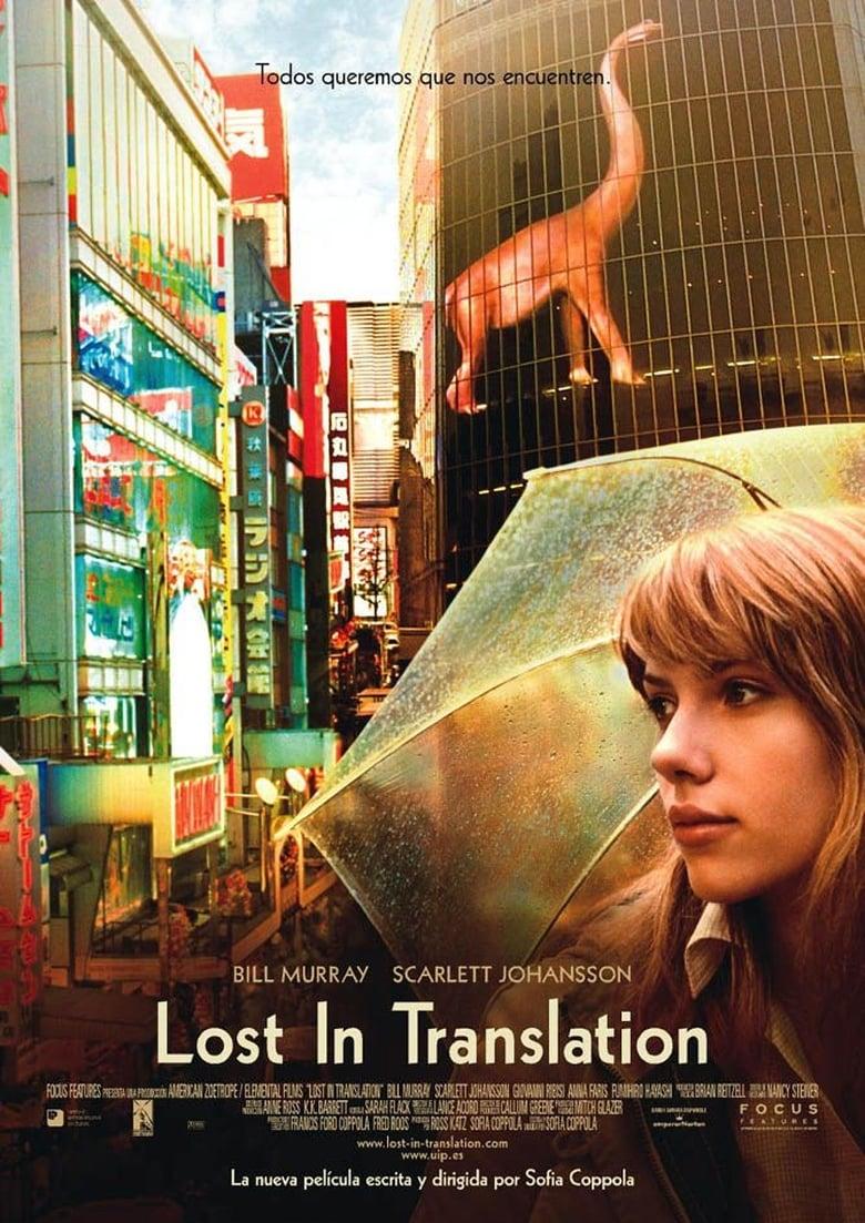 Pelicula Lost in Translation (Perdidos en Tokio) (2003) DvdRip Español Online imagen