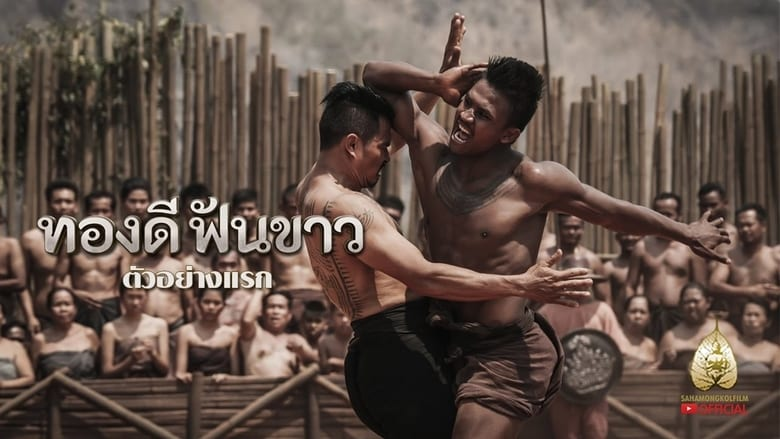 Nonton tv series Korea subtitle Indonesia Drama Korea