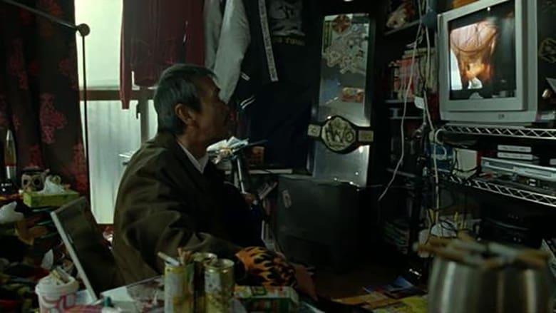 Se Samayou yaiba filmen i HD gratis