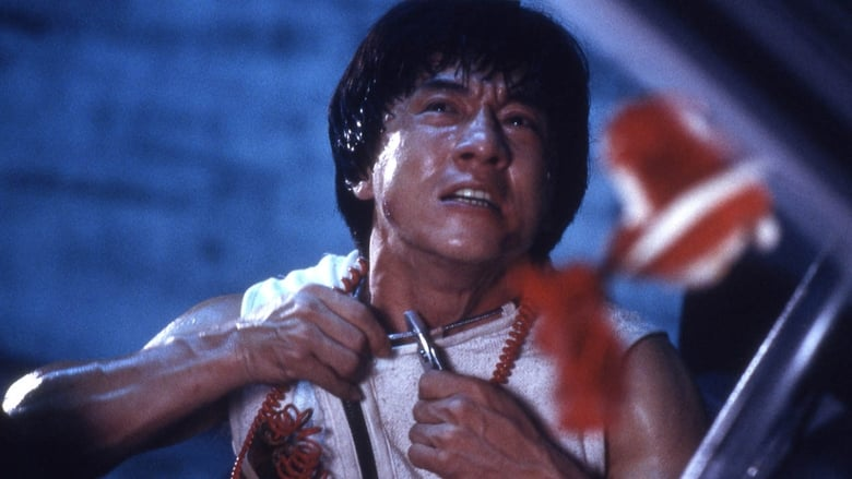 Police Story 2 Stream German