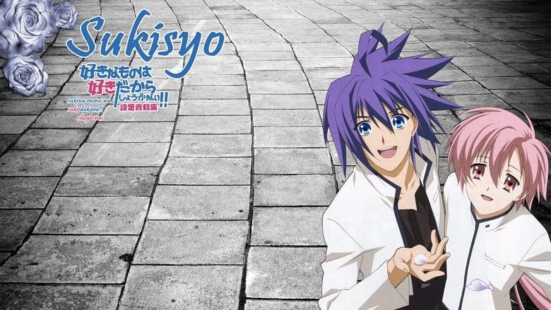 Sukisho!
