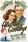 Poster for Always Goodbye