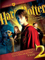 5-Harry Potter and the Chamber of Secrets