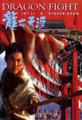 Watch Dragon Fight Full Movie Online HD Streaming