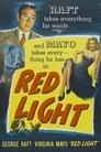 0-Red Light