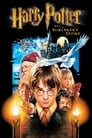 8-Harry Potter and the Philosopher's Stone