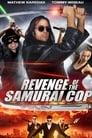 Revenge of the Samurai Cop poster