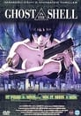8-Ghost in the Shell