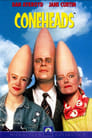 8-Coneheads