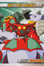 Getter Robo Movie