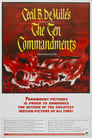 5-The Ten Commandments