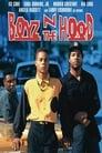 7-Boyz n the Hood