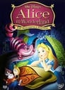 7-Alice in Wonderland