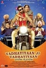 Vadhayiyaan Ji Vadhayiyaan Punjabi
