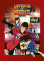 Lupin III vs. Detektiv Conan: Der Film