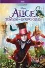 Alice Through the Looking Glass: A Stitch in Time - Costuming Wonderland