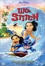 7-Lilo & Stitch